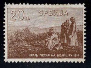 Serbia  Scott 135 MH*