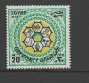 EGYPT #1107  1979  FOOD SECURITY     MINT  VF NH  O.G
