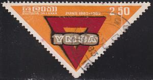 Sri Lanka 645 Used 1982 YMCA Centenary