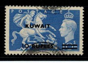 Kuwait 101 used VF+ jumbo margins