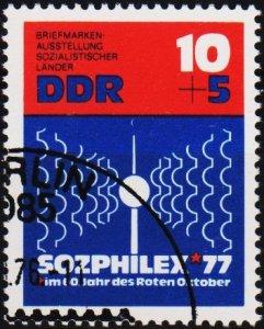 Germany(DDR). 1976 10pf+5pf S.G.E1890 Fine Used