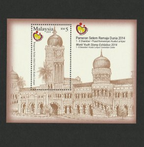 Malaysia 2014 World Yourth Stamp Exhi Sultan Abdul Samad Building NH SG#MS2049