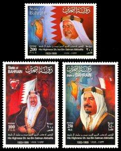 Bahrain 1999 Scott #520-522 Mint Never Hinged