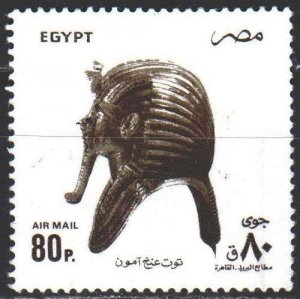 Egypt. 1993. 1234 1 from the series. Pharaoh. MVLH.