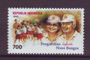 J25102 JLstamps 1995 indonesia set of 1 mnh #1605 1st lady and president