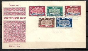 ISRAEL   FD COVER 1948. SET COMPLETE NEW YEAR 5709