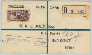 58967 - SYRIA - POSTAL HISTORY - STAMPS on COVER special postmark DAMAS EXPO