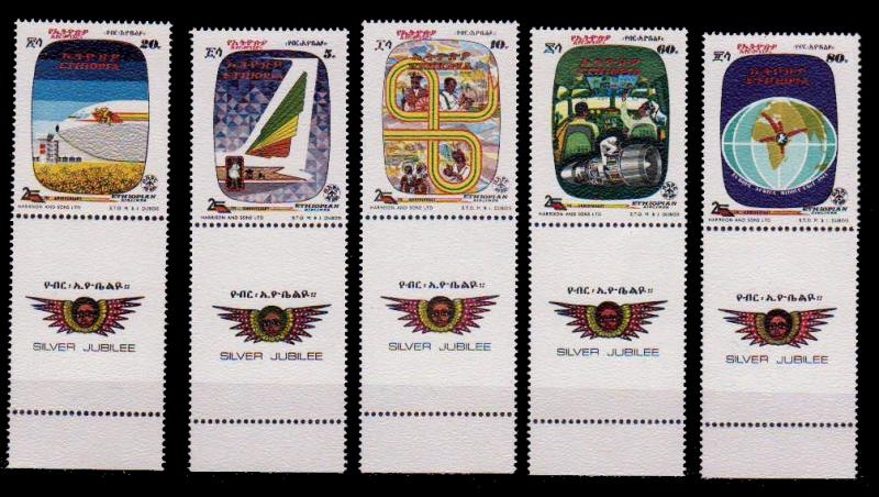 (172) Ethiopia / airline / planes / with tabs !! / rare / mnh