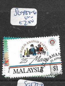MALAYSIA  (PP0907B)  SG 454-6   VFU