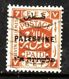 Palestine-Sc#54- id5-used 7m yellow brown-1922-