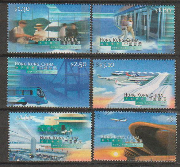 Hong Kong  SG 924 - 929 set of 6  VFU with First Day cancel