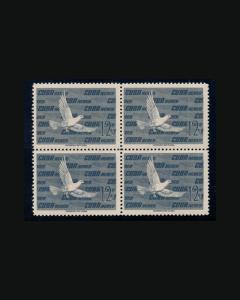 VINTAGE:CUBA 1956 OG NH PRISTINE BLK 4 SCOTT C137 LOT 1956XX