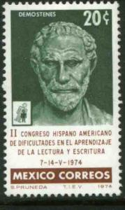 MEXICO 1066 Congress for reading and writing studies MNH