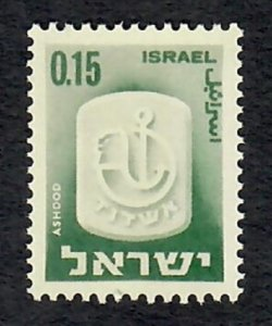 Israel #283 Town Emblem MNH single