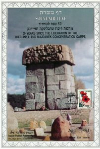 ISRAEL 1994 50 YEARS LIBERATION OF TREBLINKA & MAJDANEK S/LEAF CARMEL # 151
