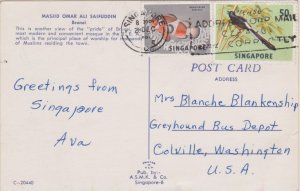 Singapore 5c Anemone Fish and 50c Shama c1964 Singapore, C PPC to Colville, W...