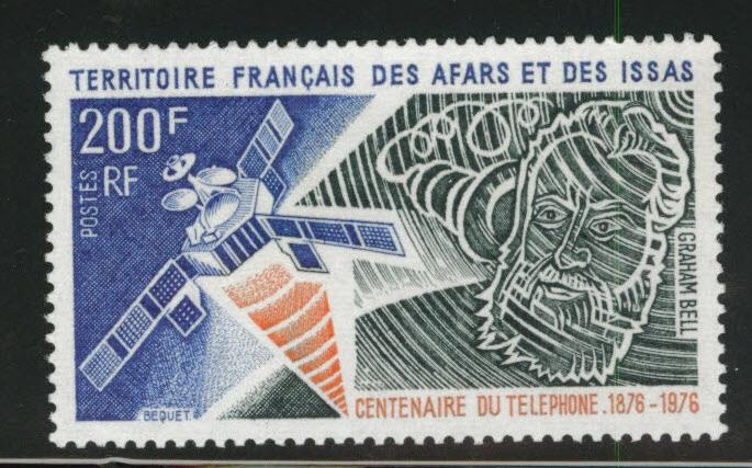 Afars and Issas Scott 422 MNH**