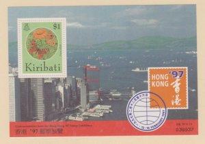 Kiribati Scott #648a Stamp - Plate #038937 - Mint NH Souvenir Sheet
