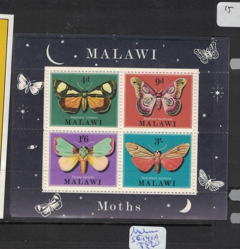 Malawi Butterfly Insect Moth SC 141a One Sheetlet MNH (14dpq)