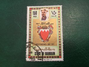 ICOLLECTZONE Bahrain 185 VF used