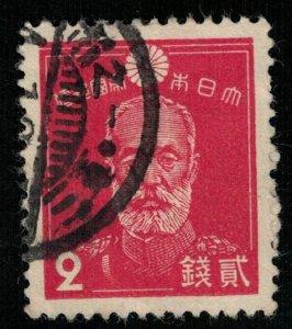 1937-1944, Japan, 2 SEN (Т-7387)