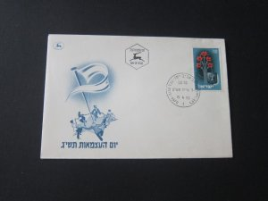 Israel 1953 Sc 73 set FDC
