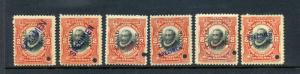 Canal Zone Scott 39 Cordoba Overprint Specimen Stamp Mint NH Plate # Study (#39S