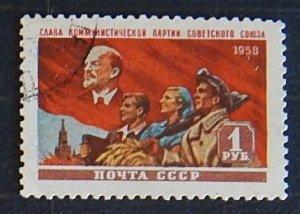 USSR, (2203-Т)