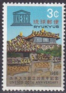 Ryukyu Islands #147  MNH (S7731)