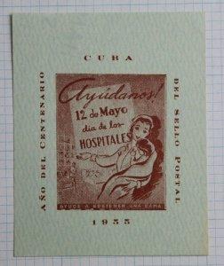 CUPEX charity Hospital  souvenir sheet SS 1955 Postal Centenary Philatelic label