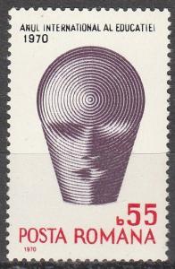 Romania #2191 MNH  (K1188)