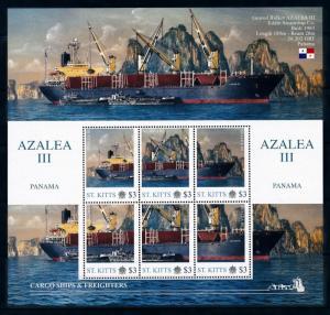 [93186] St. Kitts 2011 Cargo Ships Geared Bulker Azalea III Sheet MNH