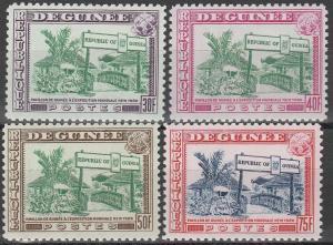 Guinea #346-9 MNH F-VF (V410)