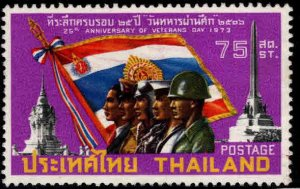 Thailand Scott 645 MH*  Veterans day stamp