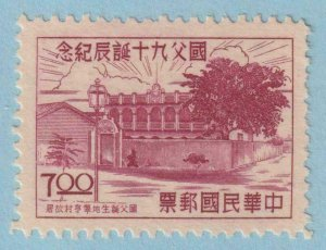 CHINA 1129  MINT NO GUM AS ISSUED - NO FAULTS  VERY FINE!
