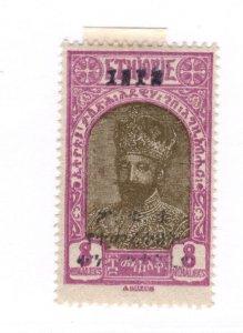 Ethiopia #171 MH Black O/P Not Red - Stamp CAT VALUE $1.75+++++