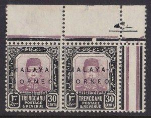 MALAYA - STATES Trengganu : 1922 Malaya Borneo Sultan 30c MNH ** VARIETY pair.