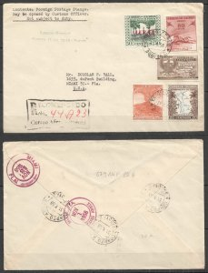 A0540 1958 COLOMBIA TO USA VOLCANOES LANDSCAPES MAPS AIR MAIL !!! VERY RARE FDC