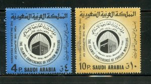 SAUDI ARABIA SCOTT# 614-615 MINT LIGHTLY HINGED AS SHOWN