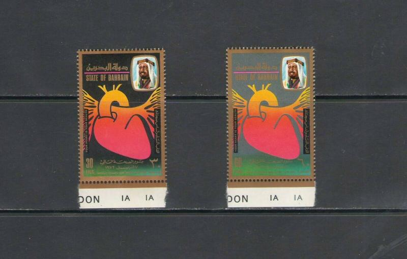 BAHRAIN:  Sc.190-91 /**WORLD HEALTH DAY**/ Complete Set/ MNH-CV:$20+