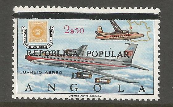 ANGOLA  C37  MNH,  STAMP CENTENARY TYPE OVERPRINTED IN BLACK