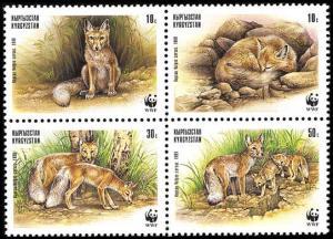 Kyrgyzstan WWF Corsac Fox 4v in block 2*2 SG#167-170 MI#168-171 SC#122 a-d
