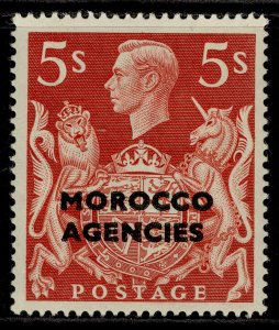 MOROCCO AGENCIES GVI SG93, 5s red, M MINT. Cat £42.