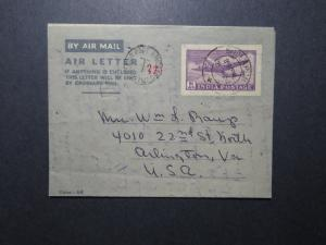 India 1952 Aerogramme / Sholapur to USA - Z11658