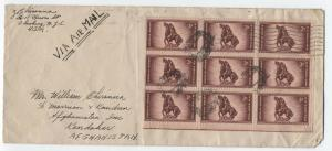 1948 block of 9 3ct Rough Riders on cover Flushing NY to Afghanistan [y3159]