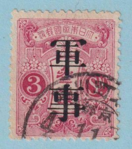 JAPAN M1 MILITARY STAMP  USED - NO FAULTS VERY FINE !