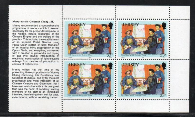 Jersey Sc 590a 1992 Mesny advises Gov Chang stamp booklet pane mint NH
