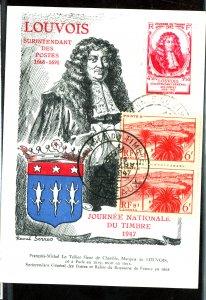 FRANCE #573 B218 ON CARDS F-VF