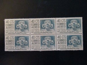 Mexico #C192 Mint Never Hinged (L7G3) WDWPhilatelic