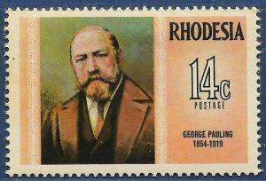 Rhodesia sg 488 MH 1974 14c George Pauling